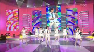 Andy - Propose, 앤디 - 프로포즈, Music Core 20080705