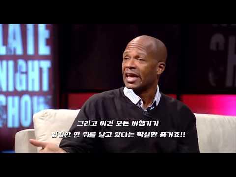 평평한땅(지구),Flat Earth- 인터뷰내용-르네상스,자막처리 thumbnail