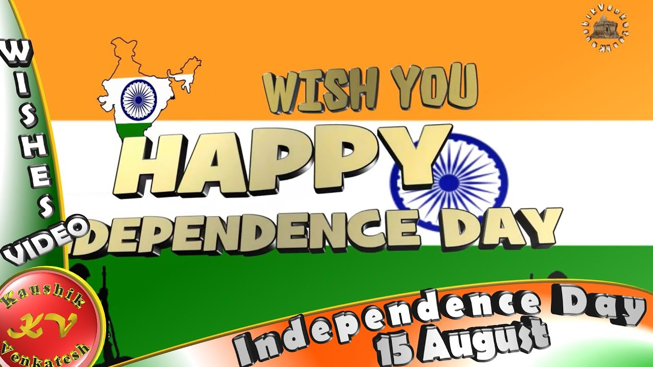 Happy independence day 2017 wishes whatsapp video greetings happy independence day 2017 wishes whatsapp video greetings animation 15 august youtube kristyandbryce Gallery