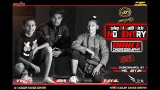ISHQ Di Gally Vich | NO ENTRY DANCE CHOREOGRAPHY | DAZZLER DANCE CENTRE  | ARYAN PRODUCTION