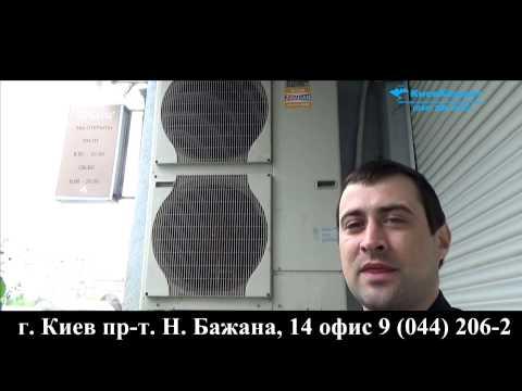 "Видeообзор теплового насоса Zubadan от Mitsubishi Electric,  ""КиевКлимат"""