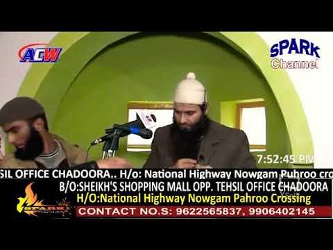 Mushtaq Ahmad Veeri 20 January 2018 Hayatpora,Chadoora