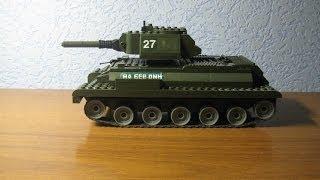 танк Т-34 из лего СБОРКА