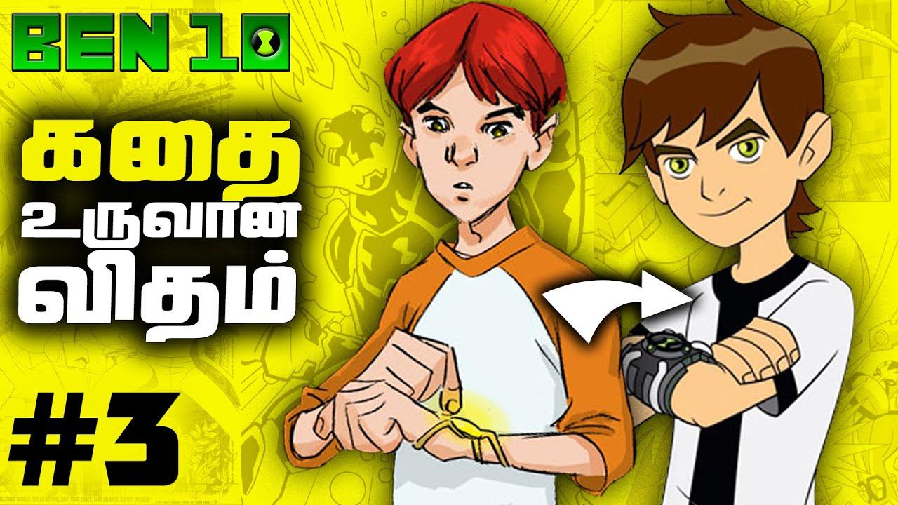 Download Ben 10 கதை உருவான விதம் | Series Origins | Tamil Senpai