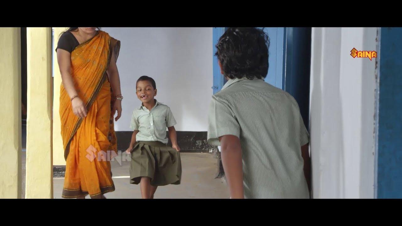 Download മച്ചാനെ പണി പാളി.. മുള്ളിപ്പോയി.... | Malayalam Latest comedy | Malayalam Comedy Combo