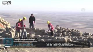 مصر العربية | ماردين التركية تترقب افتتاح قلعتها..