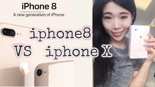 為什麼買iphone8不等iphoneX?iphone8開箱 || Ms.Selena