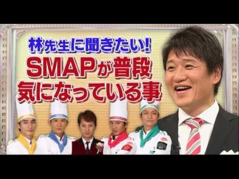 Download SMAP×SMAP - 2015年10月12日