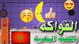 إذا كنت جزائري ادخل وشاهد هذا الفيديو  (الجزء الثاني)