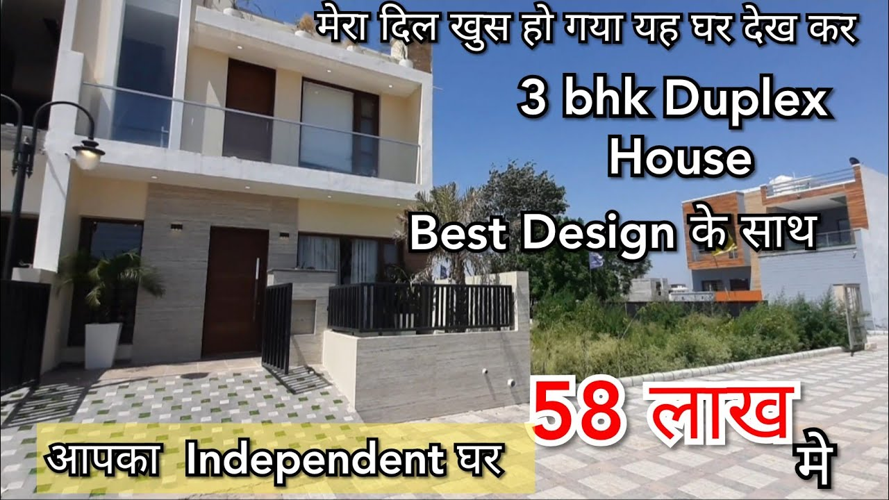 Aero villa 3 bhk Independent House 22×45 | Price 58 लाख