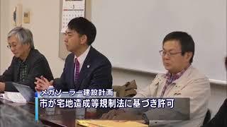 ANNニュースイブニング静岡 - Ja...