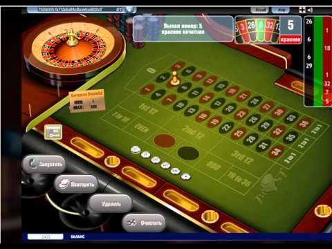 Доход от обыгрывания казино лотерея игровые аппараты