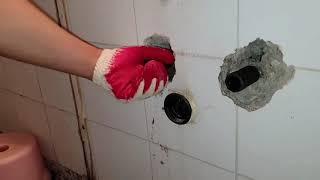 화장실 벽속 수도부속 안풀릴때  수도배관 부러졌을때