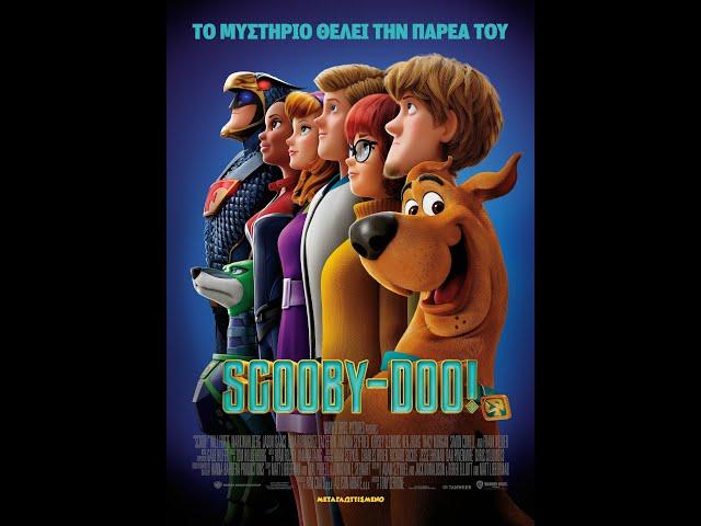 SCOOBY DOO! (Scoob!) - Trailer (greek subs)