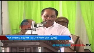 No more beverage shop in Kerala ;Said K.Babu
