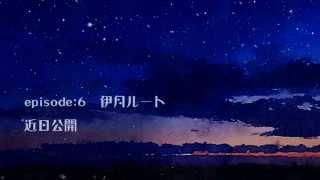 スマートフォン向けアプリ「魔女っ子少年マジカルピース」恋して変身し...