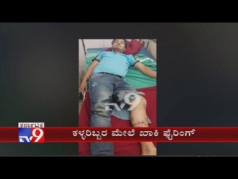Bengaluru: Police Shot 2 Notorious Thieves in Leg