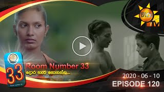 Room Number 33 | Episode 120 | 2020-06-11 Thumbnail