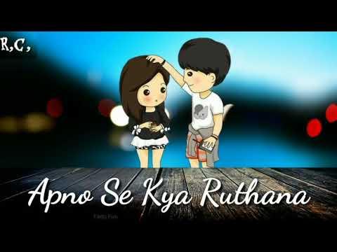 Soni Meri Baat Sun Le Apno Se Kya Ruthana (Sad Song)