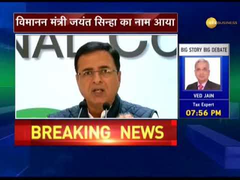 News 360: IMA appeals Delhi govt to stop outdoor activities in schools