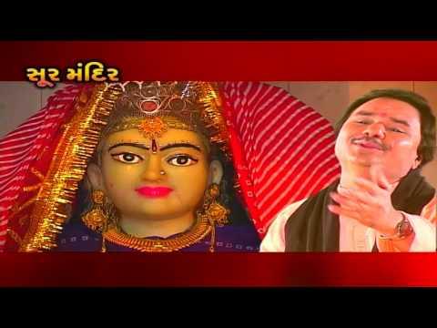 થાળ - ભજન    Thaal   Hemant Chauhan   Gujarati Bhajan