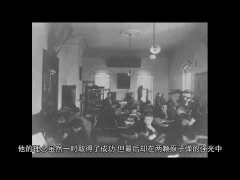 老照片:日本私立大学第一名门,100多年前图书馆十分豪华