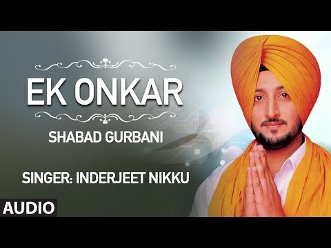 Ek Onkar (Shabad) by Inderjeet Nikku | Shabad Gurbani | Jukebox