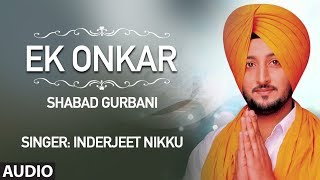 ek onkar shabad by inderjeet nikku   shabad gurbani   jukebox
