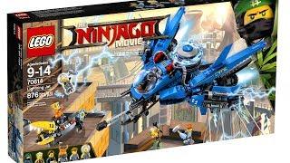 LEGO Ninjago Movie наборы новинки Лего Ниндзяго Фильм