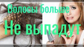 Маска из кокоса против выпадения волос
