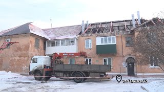 Ремонт подъездов и крыши