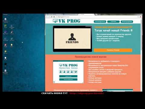 Вк казино онлайн