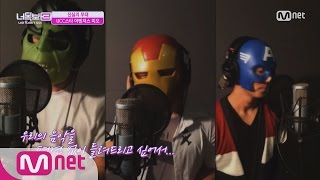 Video [ICanSeeYourVoice3] UCC Avengers! MIO 'She was pretty + Tell Me' 20160701 EP.01 download MP3, 3GP, MP4, WEBM, AVI, FLV April 2018