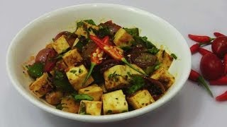 Paneer Chili Recipe - With Thai Flavors