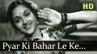 O Pardesiya Pyar Ki (HD) - Bahar Songs - Karan Dewan - Vyjayantimala - Pran - Shamshad Begum