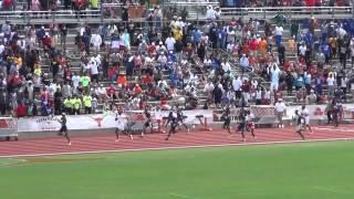 DeSoto Boys 4 x 100 Texas Relays 2013