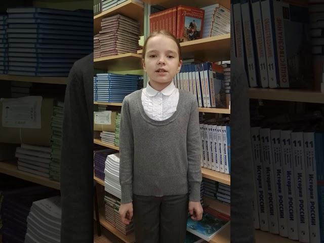 Изображение предпросмотра прочтения – ДашаКлювенкова читает произведение «Зайчик» А.А.Блока