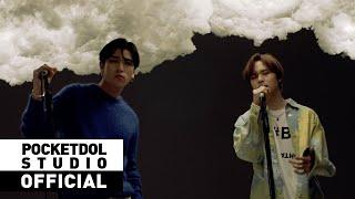 Download lagu [H&D] 이한결&남도현(LEEHANGYUL&NAMDOHYON) - '우산(Umbrella)' Official Music Video