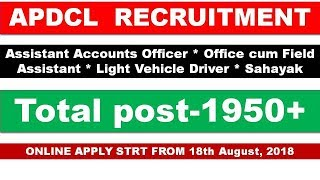 APDCL RECRUITMENT | TOTAL POST-1950+