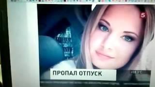 БАМБУК ТРЭВЕЛ   Развод туристов!   Татьяна Макеева