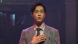 20200318 뮤지컬 미드나잇 : 앤틀러스_ 스페셜 …