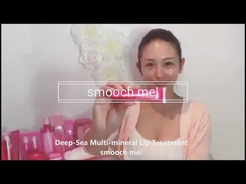 smooch me!  Deep sea multi-mineral Lip Treatment