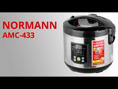 NORMANN AMC-433 Мультиварка