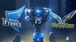 Mundial 2018: Afreeca Freecs x Flash Wolves (Jogo 2) - Fase de Grupos - Dia 6