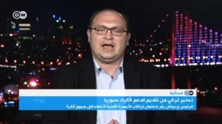 محمد زاهد غول: حزب الاتحاد الديمقراطي متحالف مع النظام السوري وغير معني بمصالح الأكراد | المسائية