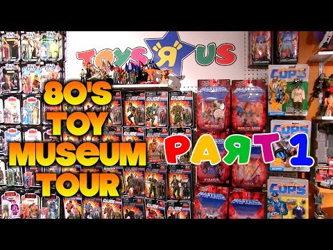 Virtual Tour: The Michael Mercy 80's Toy Museum [PART 1]
