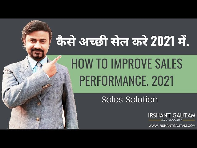 How To Improve Your Sales Performance 2021? |Improve Sales | Better Sales 2021 | Sales Performance|