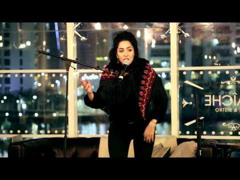 """Dana Dajani- """"Love Letters from Palestine"""""""