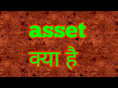 What is assets. ( account theory  ) for commerce student