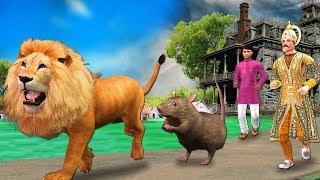 शेर और चोर Lion and Thief Hindi Kahaniya   Panchatantra Stories Hindi Fairy Tales   Bedtime Stories